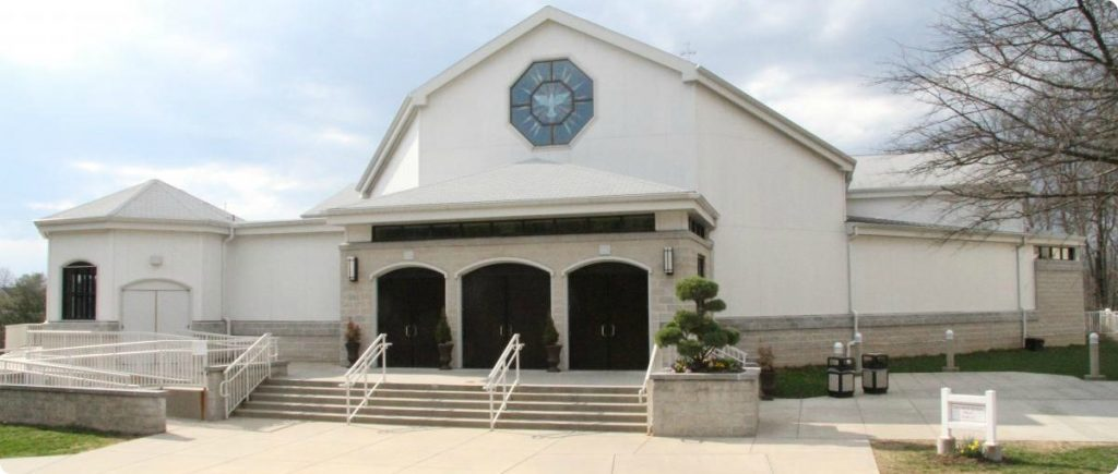 Front view of Mother Seton Church